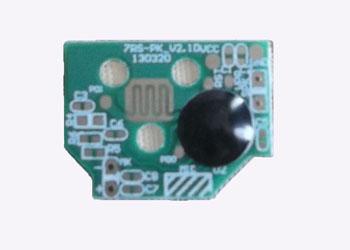 语音识别电路板v2.0